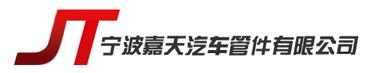 nbjiatian.com